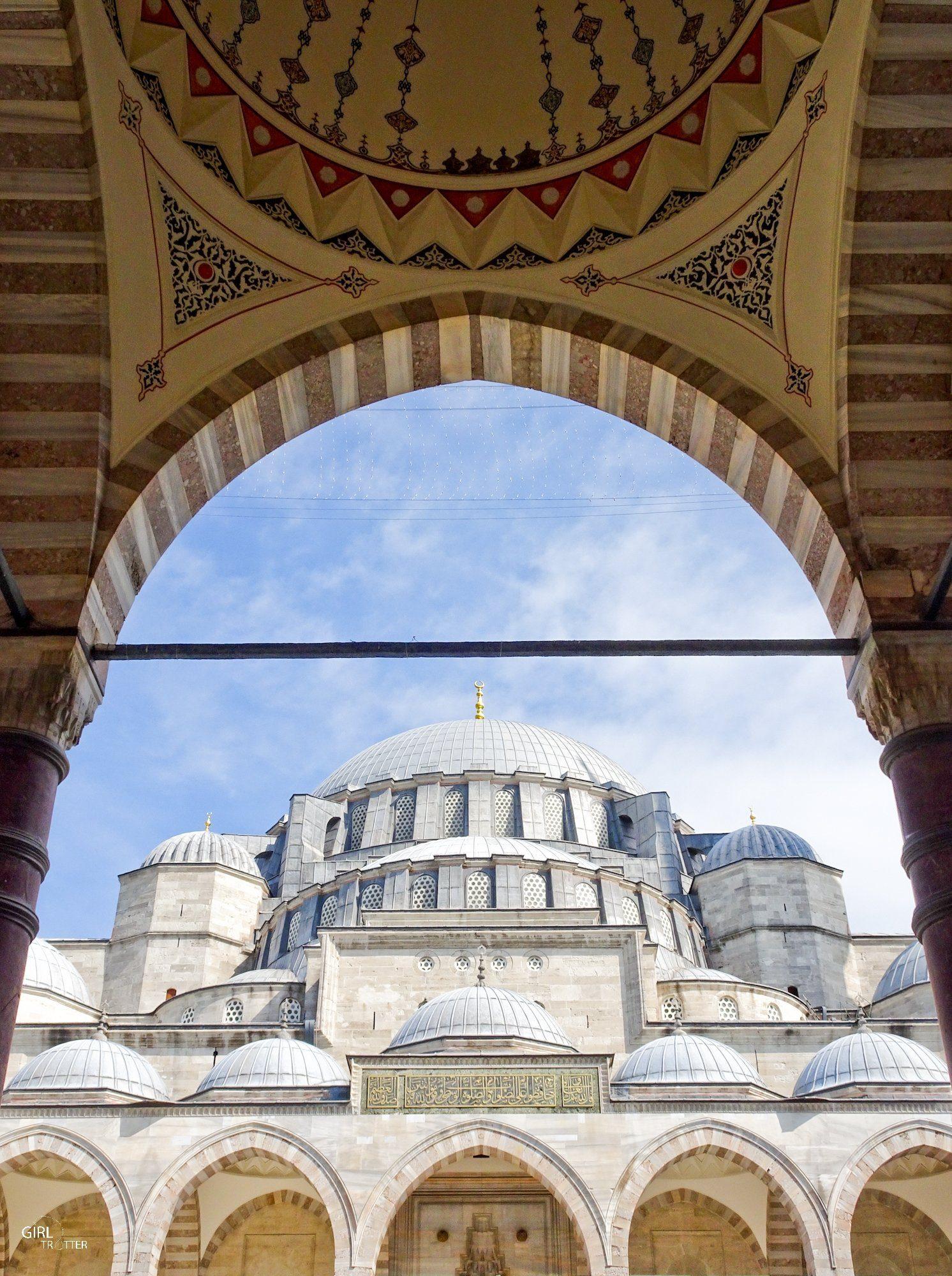 Cour intérieure mosquee de Soliman le Magnifique istanbul