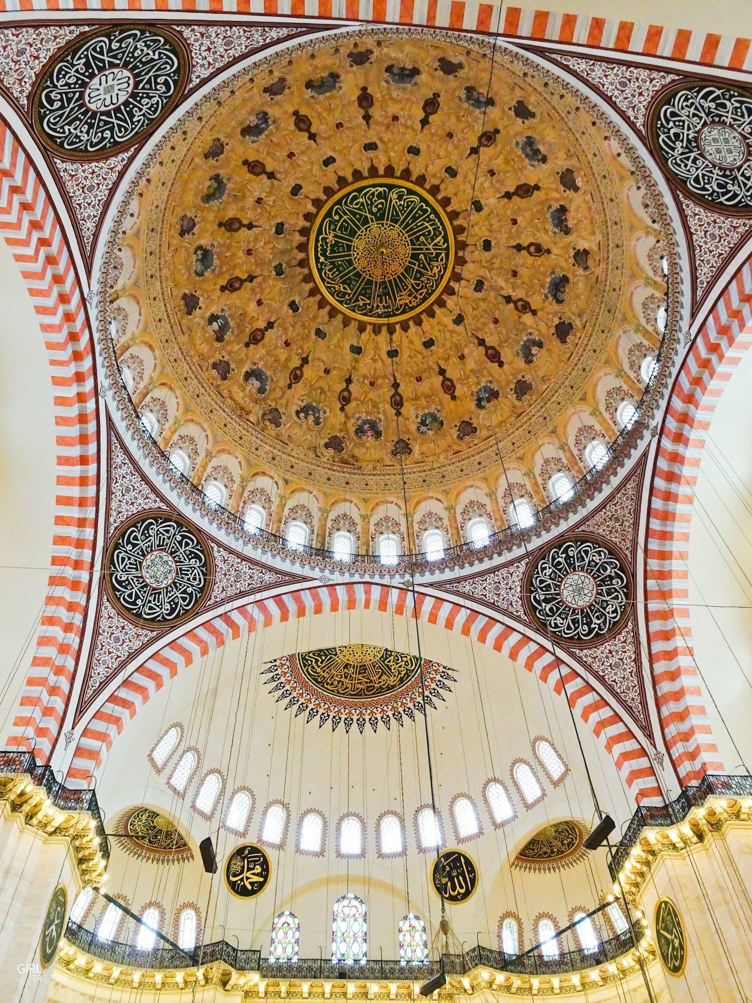 Coupole nterieure de la mosquee de Soliman le Magnifique