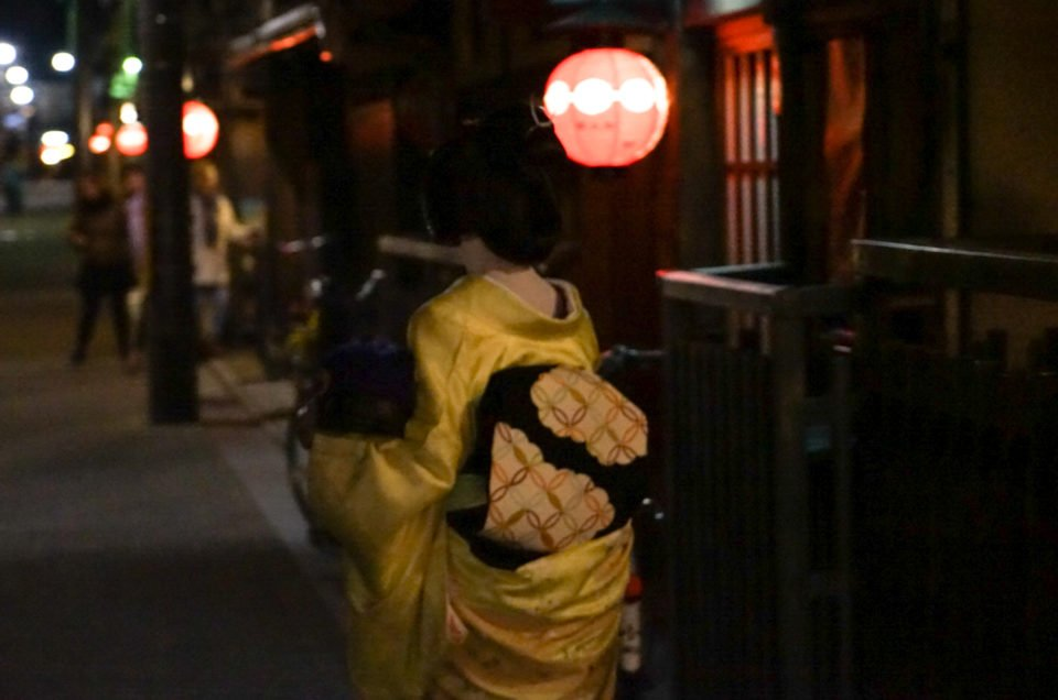 Où et comment voir des Geisha à Kyoto au Japon ?