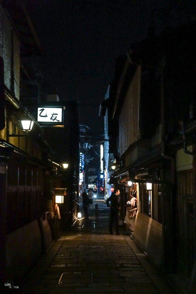Où voir une geisha au japon - Kyoto