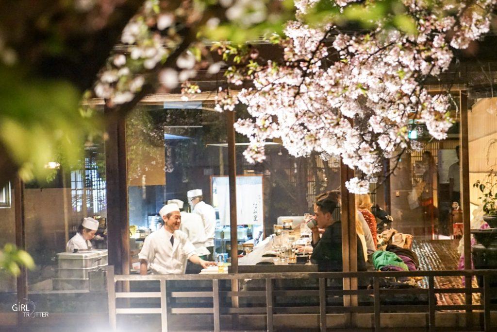 Restaurant de Sarakawa Dori Kyoto Japon