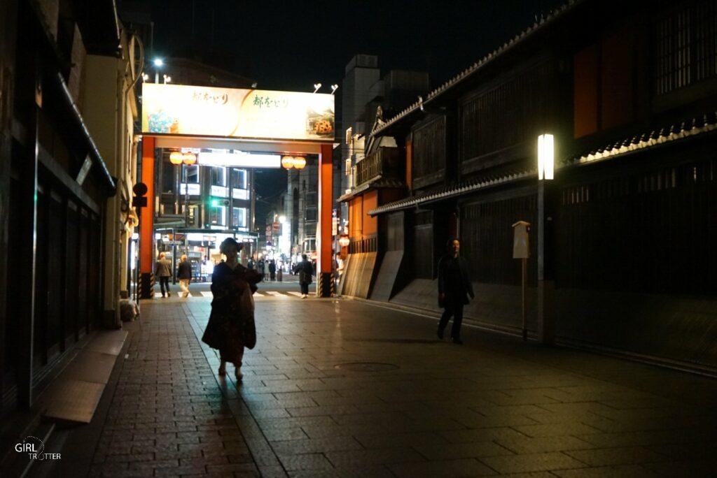 geiko maiko  Kyoto Japon