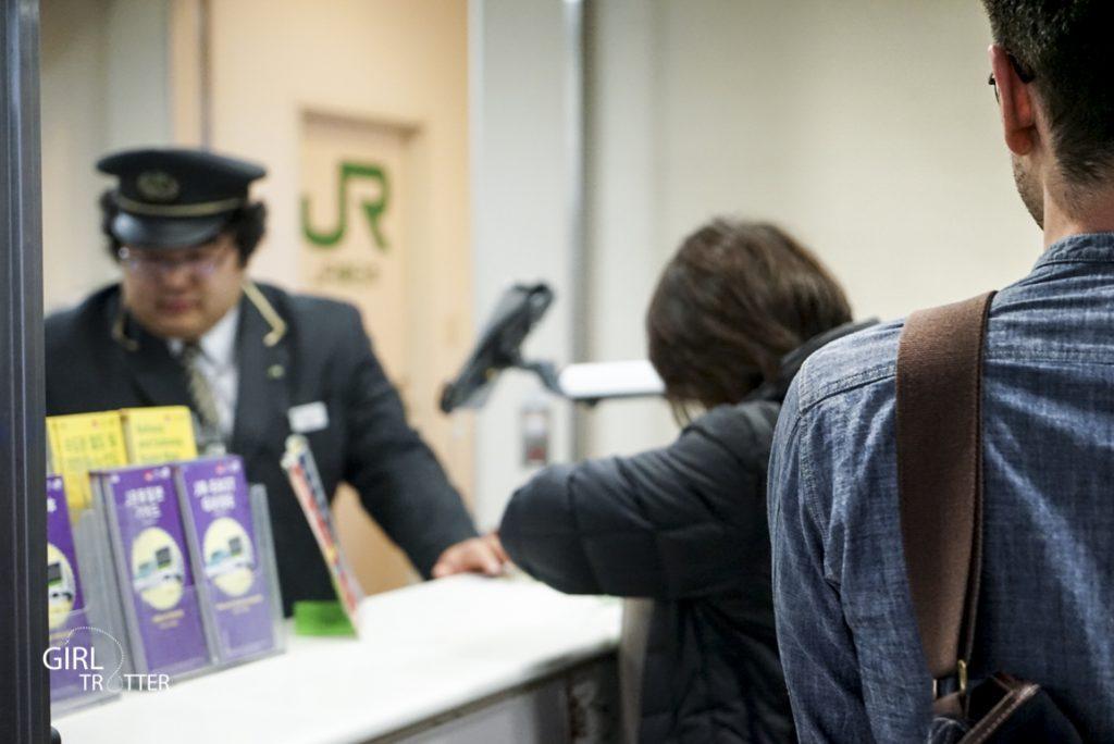 Ou acheter un JR Pass pour le Japon