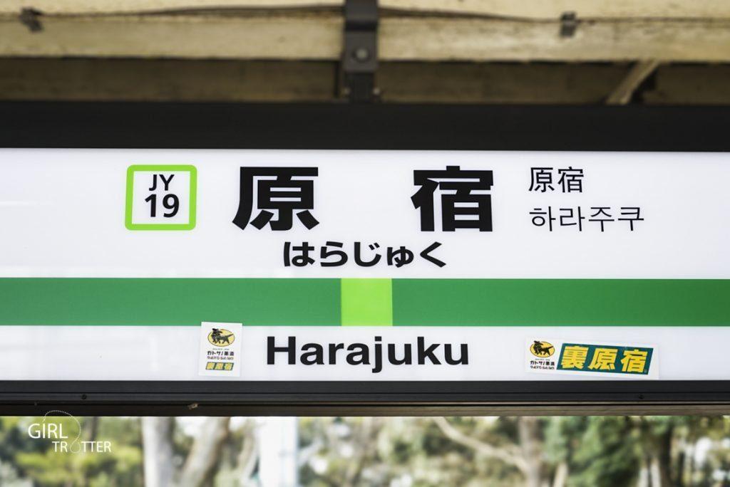 Signalétique station métro Japon pour se repérer